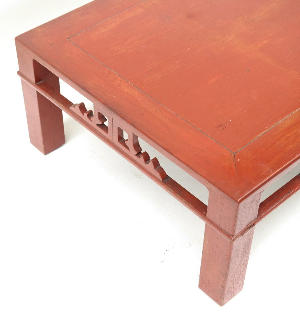Asian-Style Table By Baker - 6