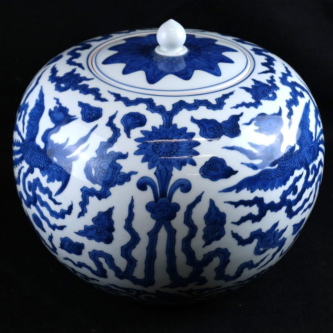 Asian-Style Blue & White Ginger Jar