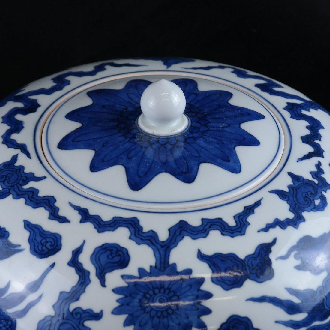Asian-Style Blue & White Ginger Jar - 2