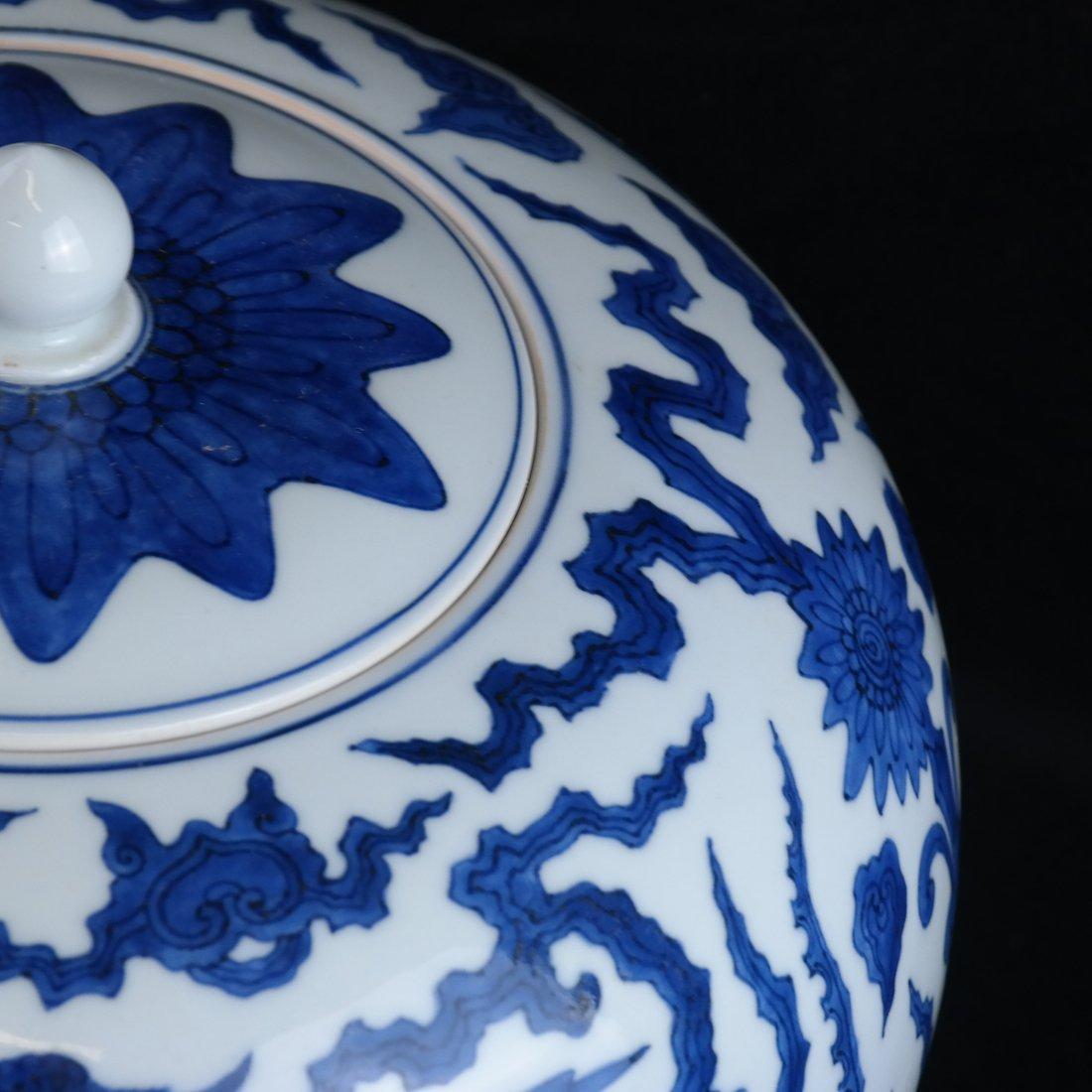 Asian-Style Blue & White Ginger Jar - 4