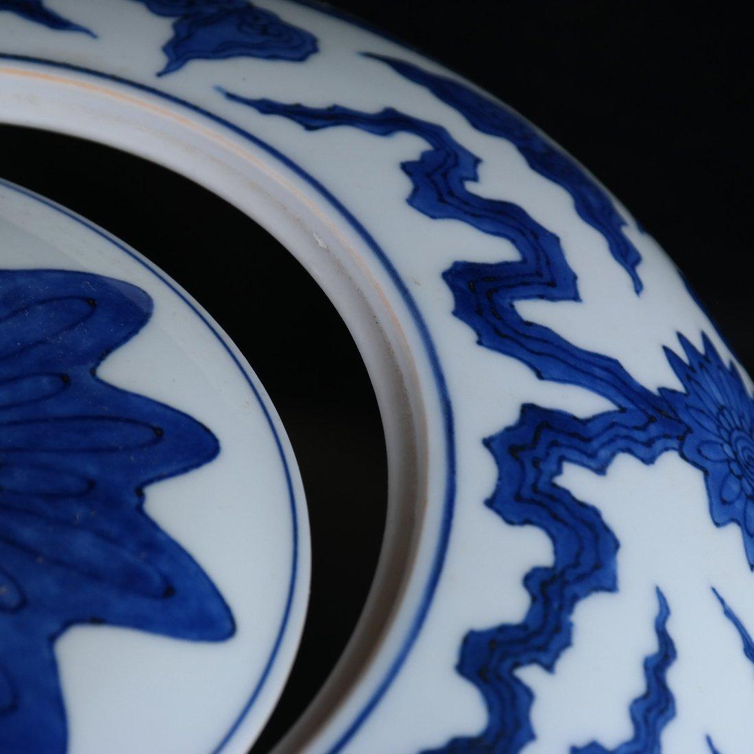 Asian-Style Blue & White Ginger Jar - 5