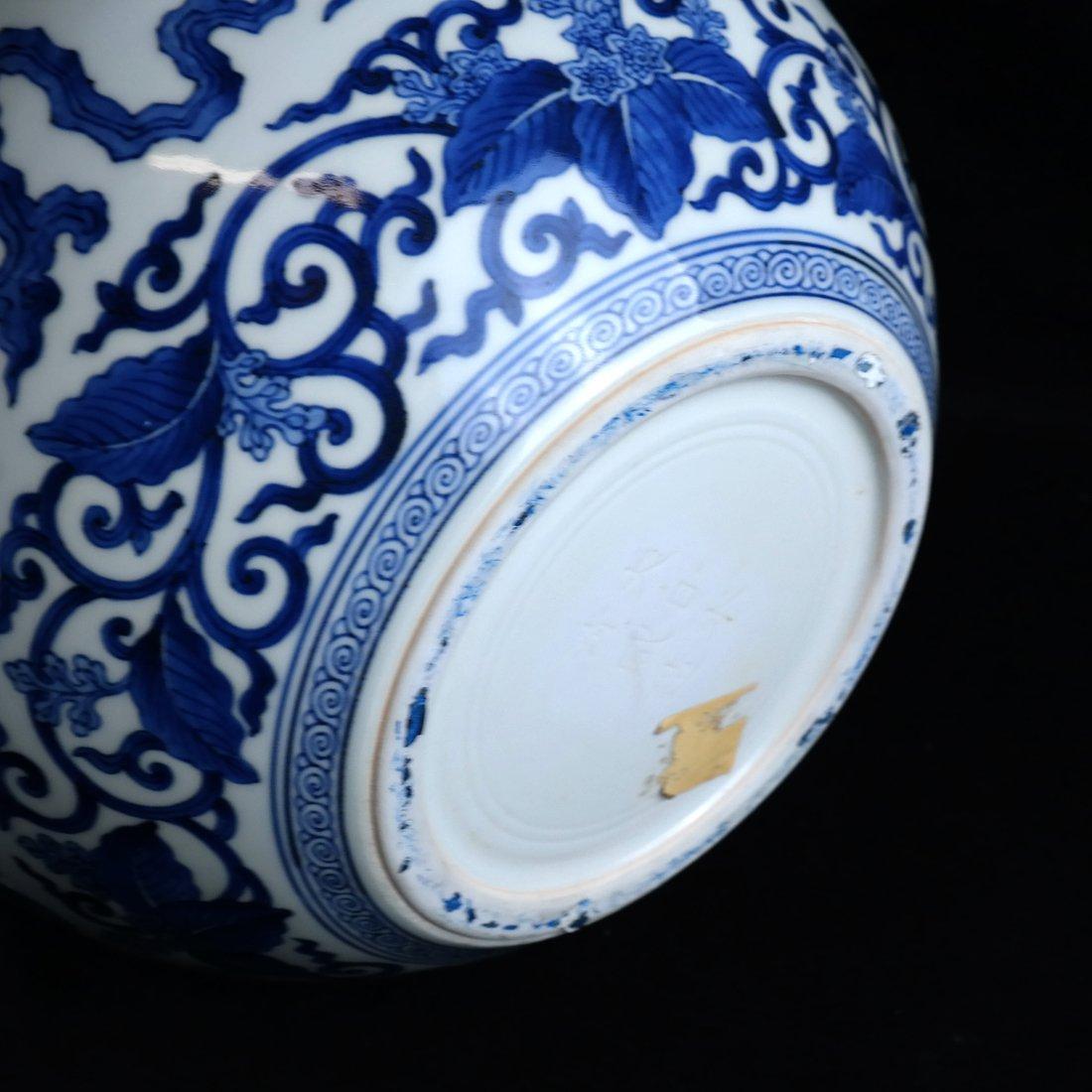 Asian-Style Blue & White Ginger Jar - 7