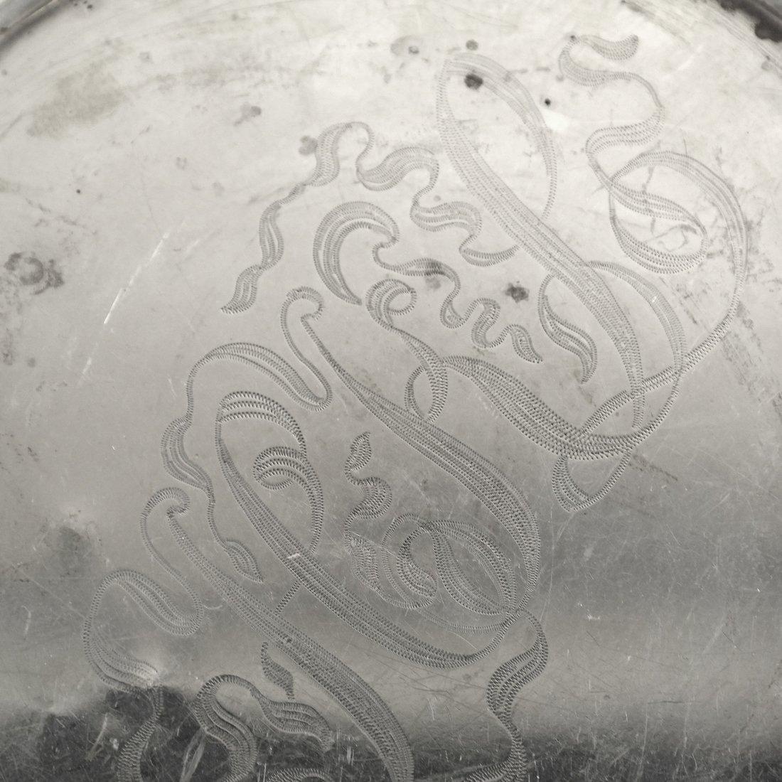 Gorham Silver Bowl - 4