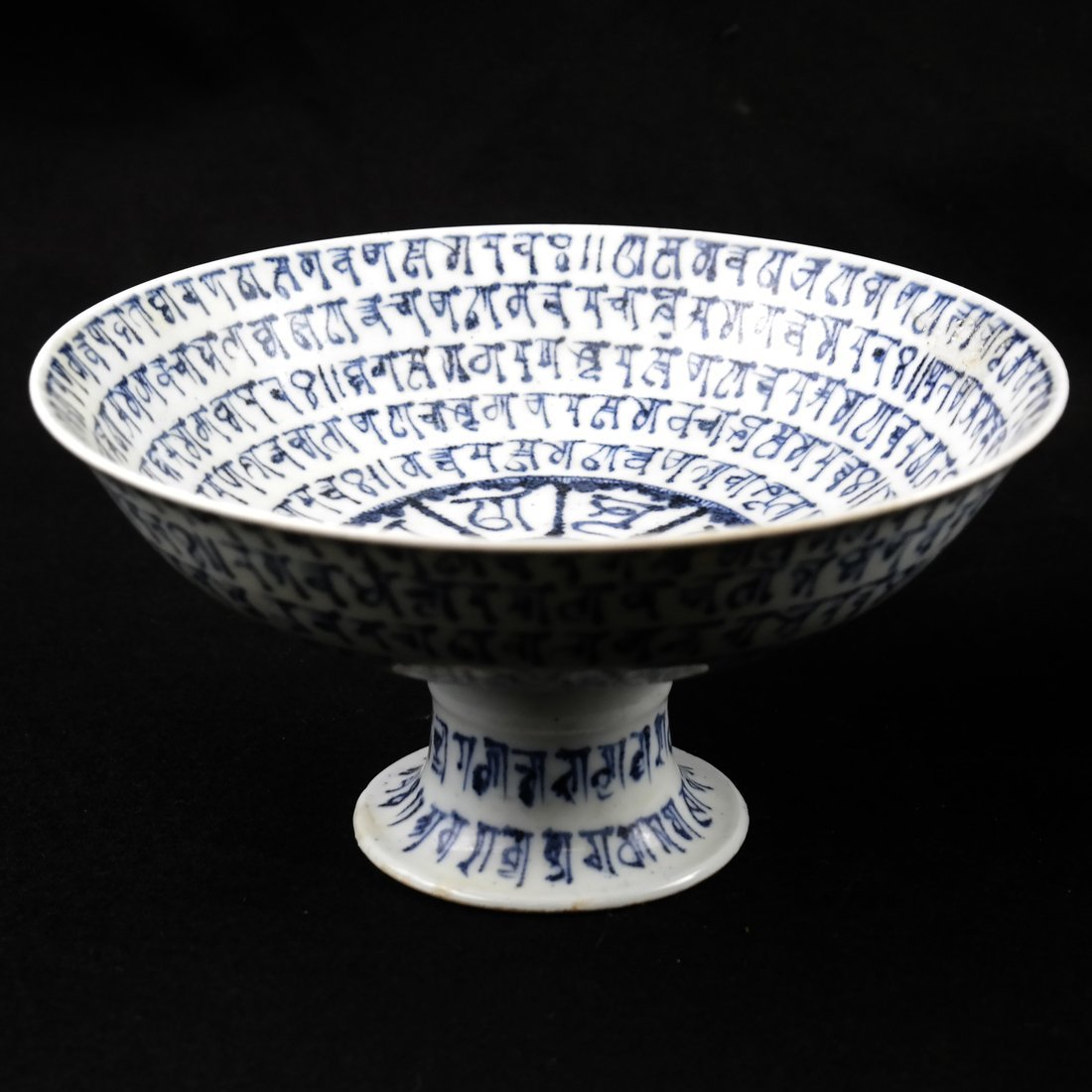 Two Asian Blue & White Decorated Objects - 7