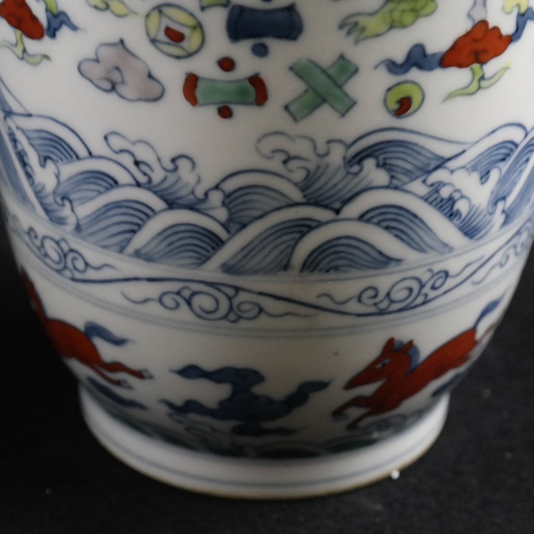 Two Various Asian-Style Vases - 6