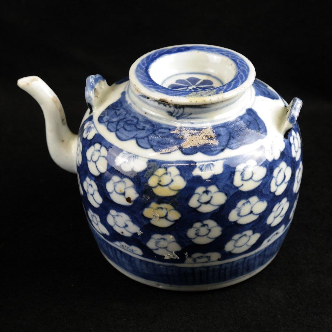 Six Pieces of Asian Porcelain - 2