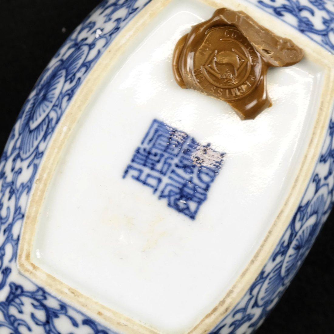 Six Pieces of Asian Porcelain - 9