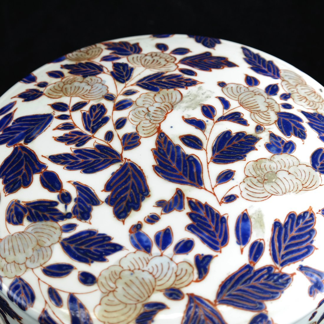 Pair of Chinese Porcelain Canisters - 3