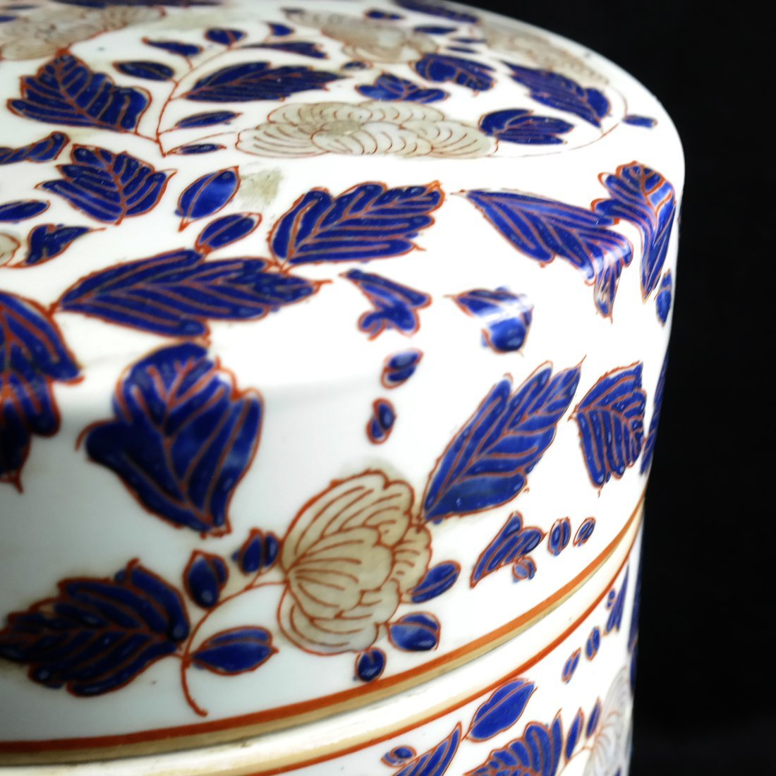 Pair of Chinese Porcelain Canisters - 4