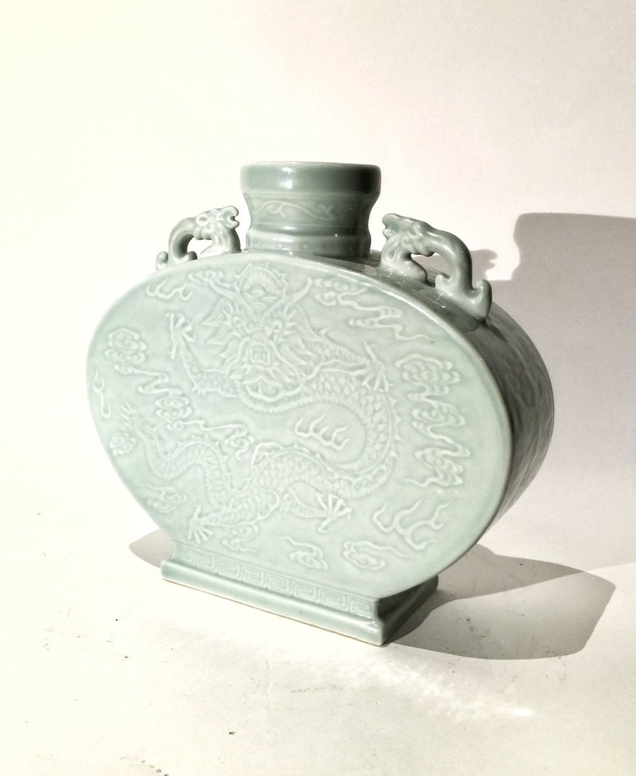 Chinese Dragon Porcelain Moon Flask - 2