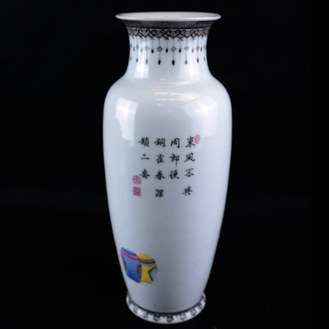 Asian-Style Porcelain Polychrome Vase - 5
