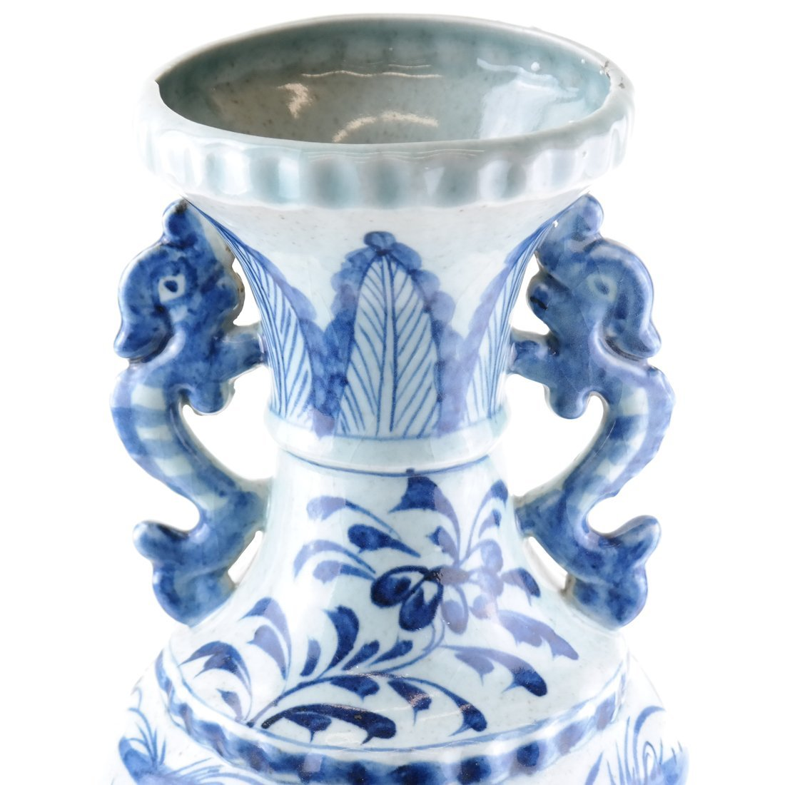 Asian-Style Blue and White Ceramic Vase - 2