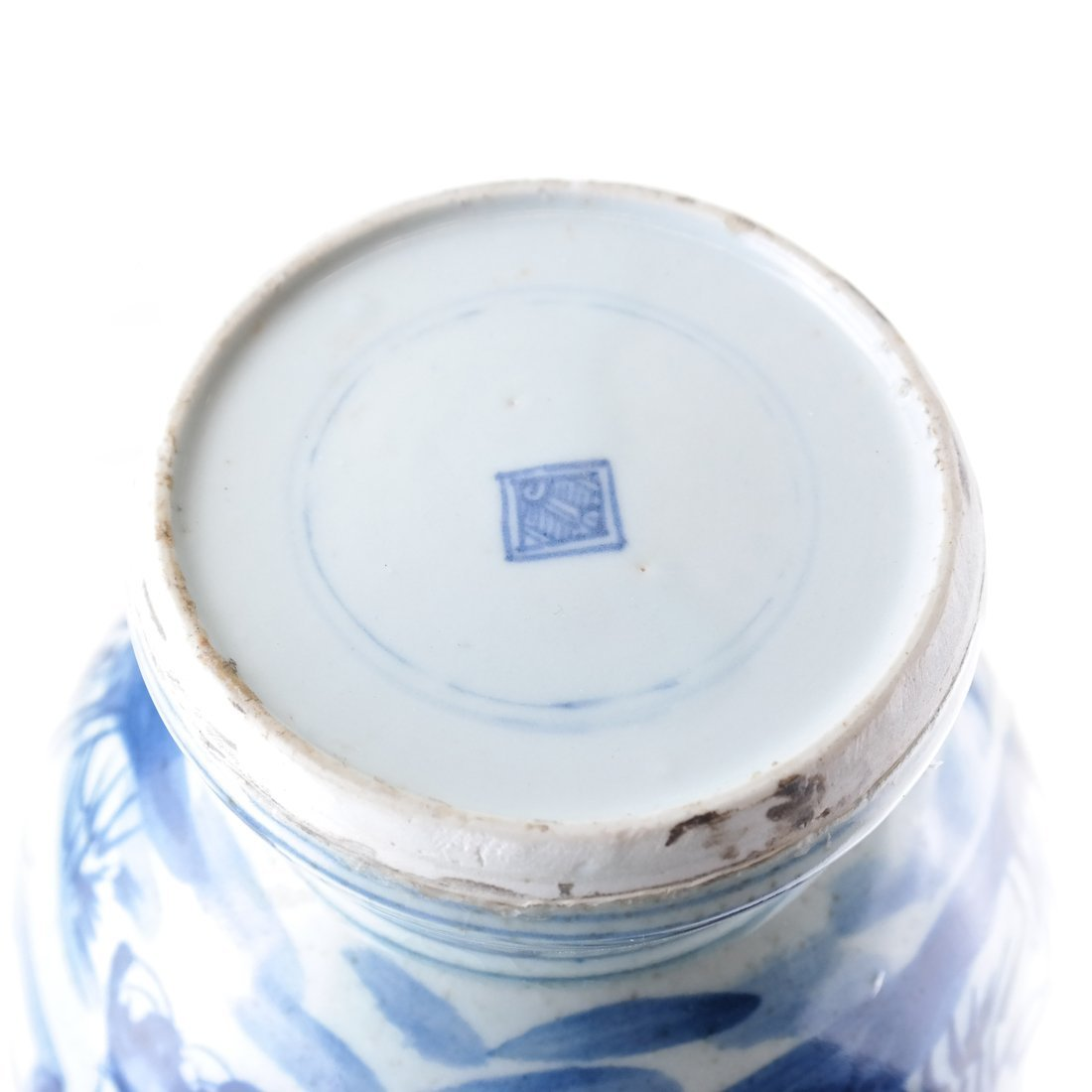 Asian-Style Blue and White Ceramic Vase - 8