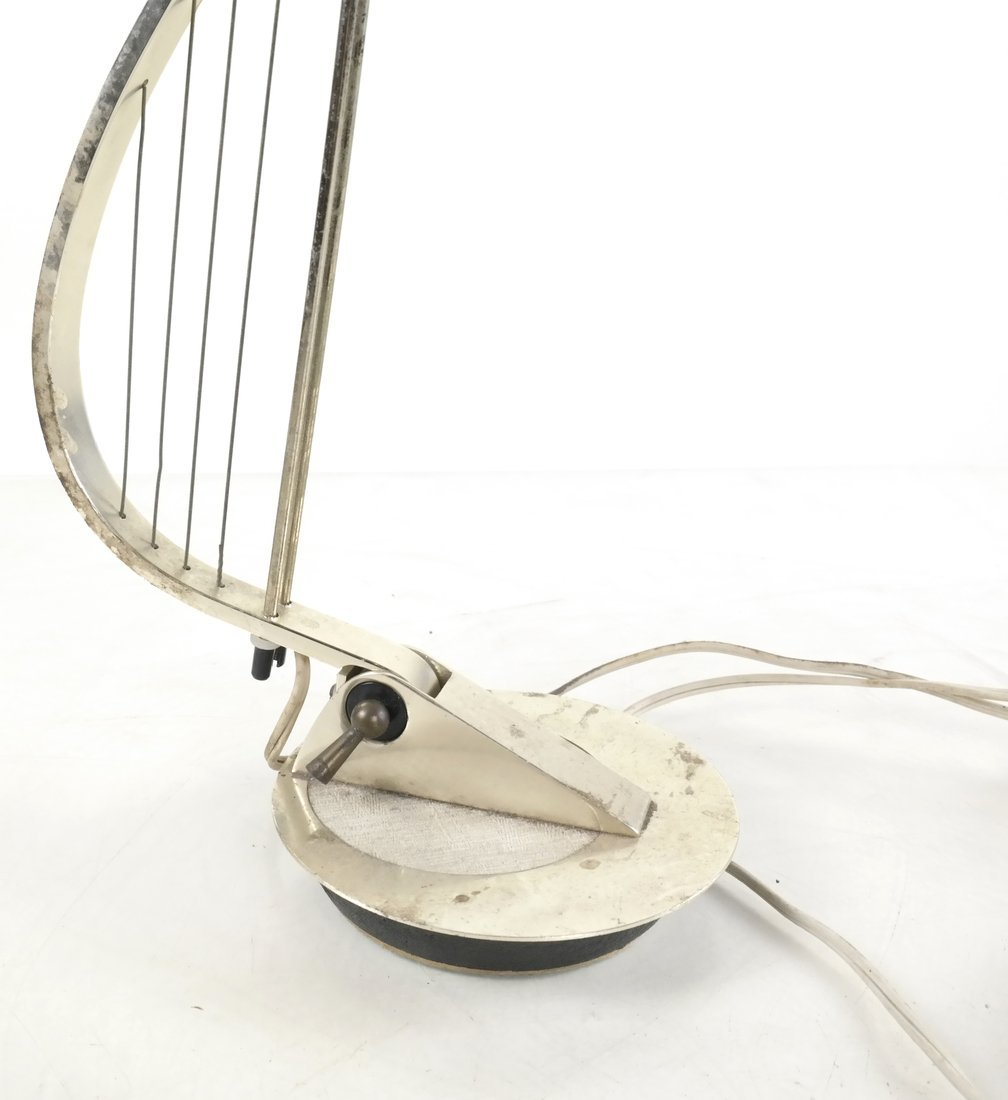 Harp-Form Table Lamp - 4