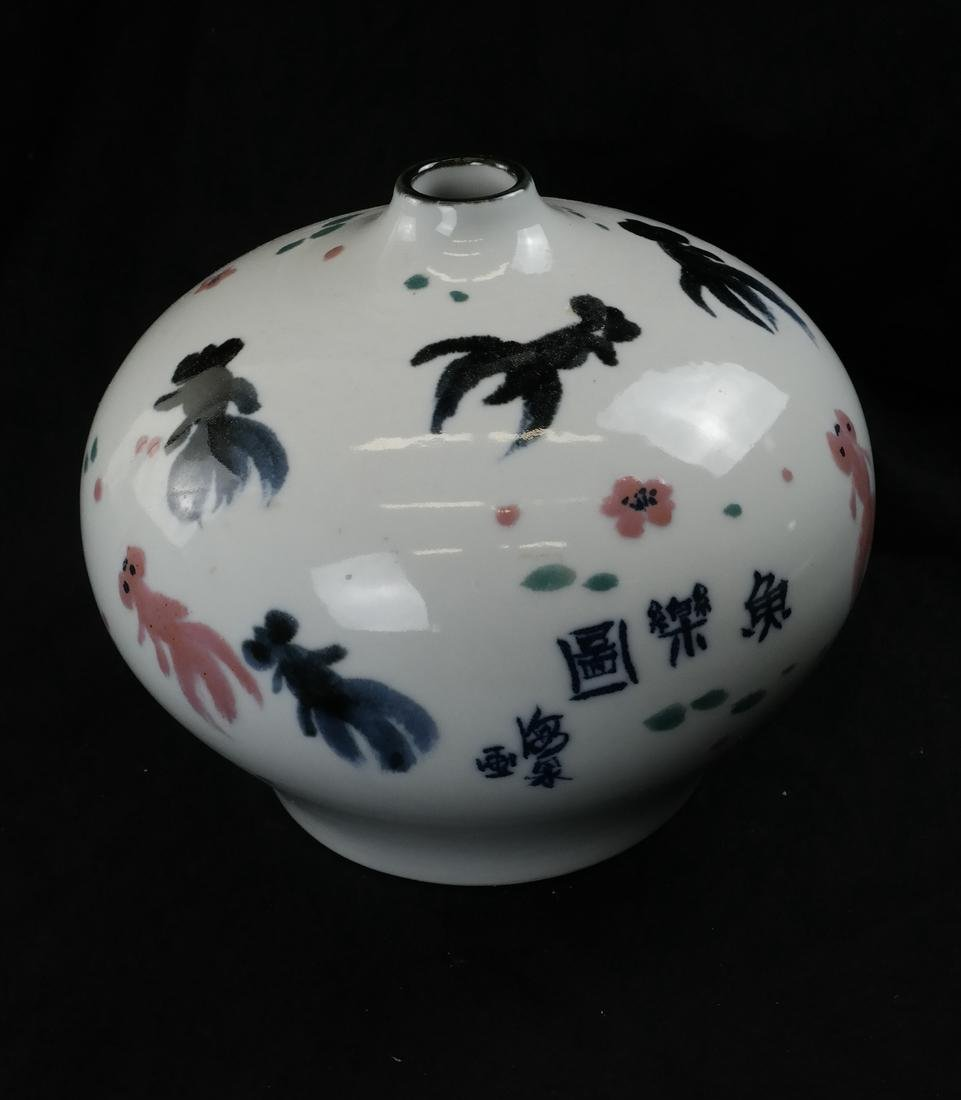 Chinese Porcelain Fish Vase