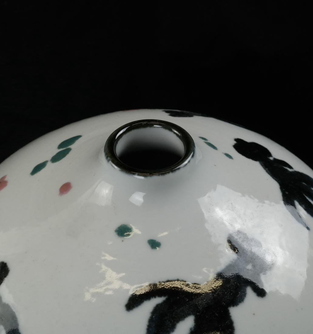 Chinese Porcelain Fish Vase - 2