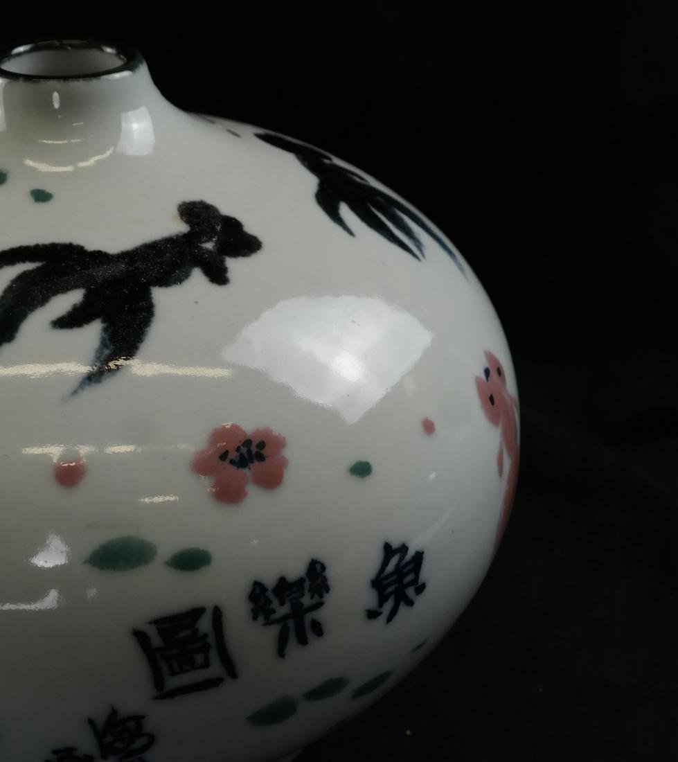 Chinese Porcelain Fish Vase - 3