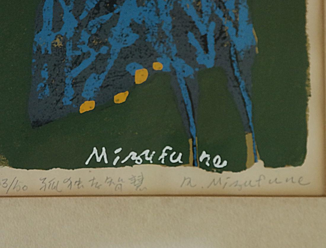 Rokusha Mizufune, Wood Block Print - 3