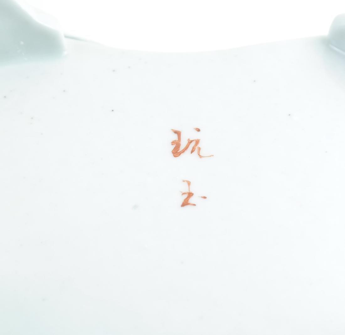 Four Various Asian-Style Ceramic Items - 2