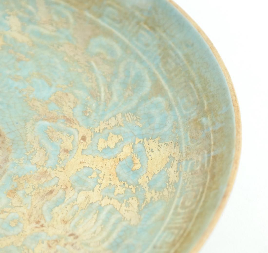 Four Various Asian-Style Ceramic Items - 7