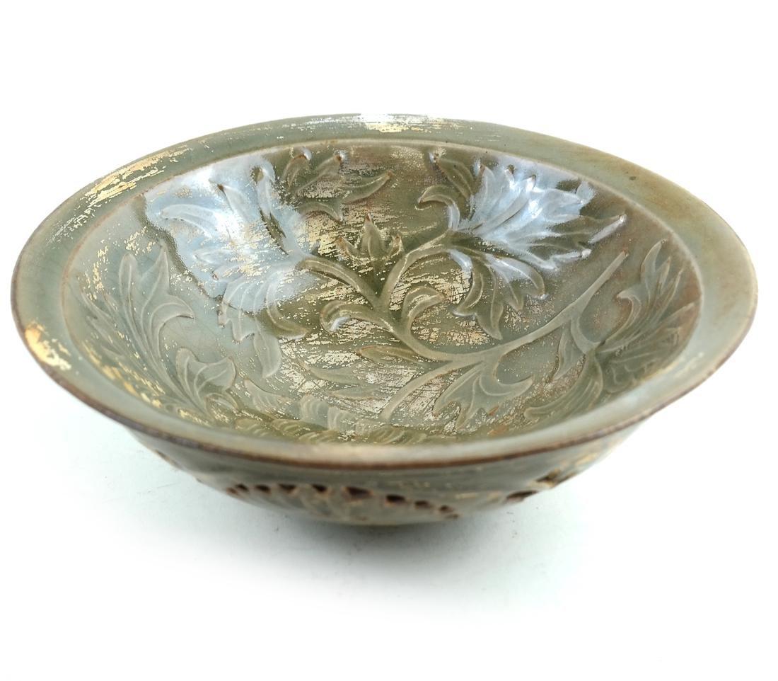 Four Various Asian-Style Ceramic Items - 8