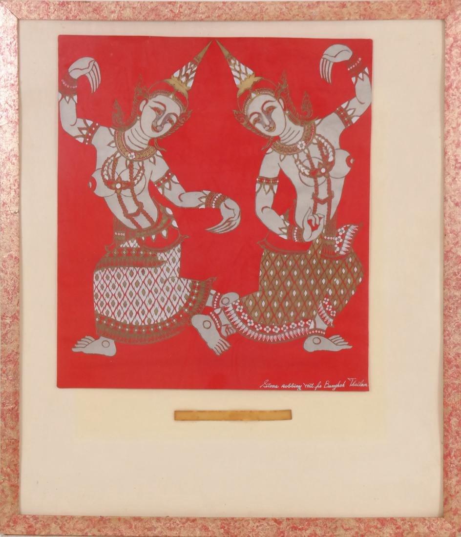 Thai Framed Textile, Ceremonial Dancers - 2
