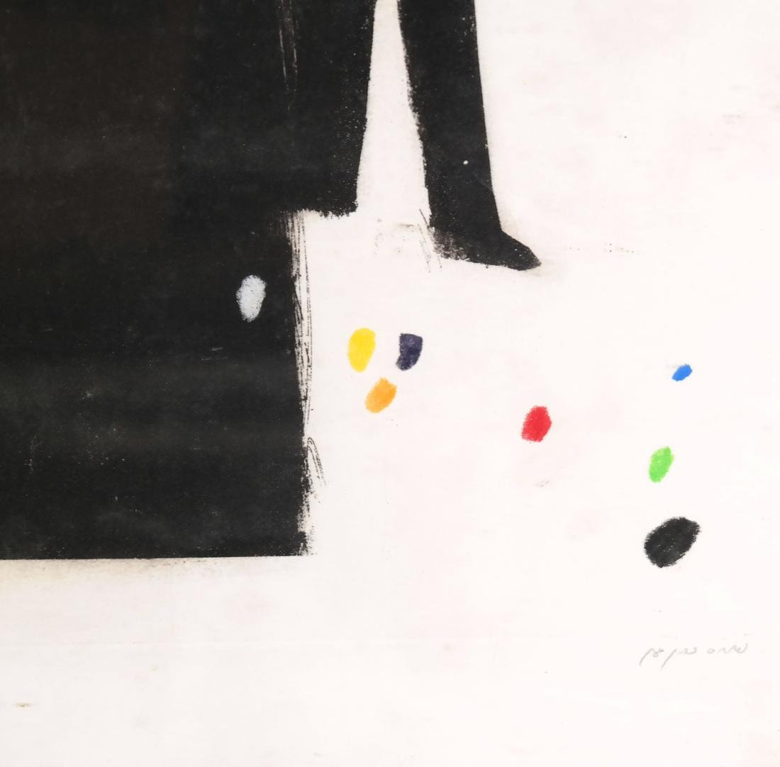 Contemporary Lithograph, Formal Evening - 5
