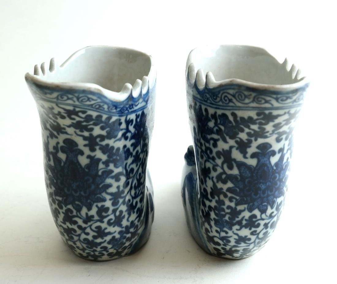 Two Chinese Rhyton Cups - 6
