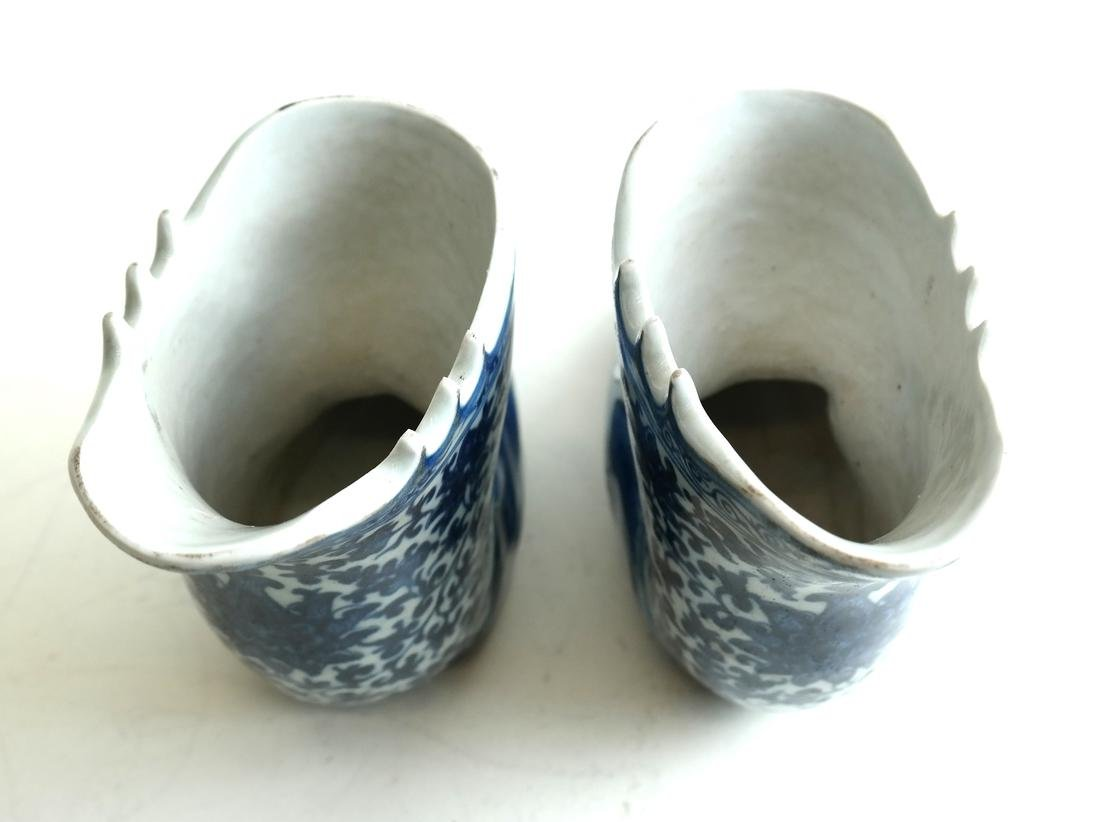 Two Chinese Rhyton Cups - 7