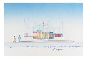 """Yaacov Agam, """"The Fire & Water Fountain"""" - Silkscreen"""