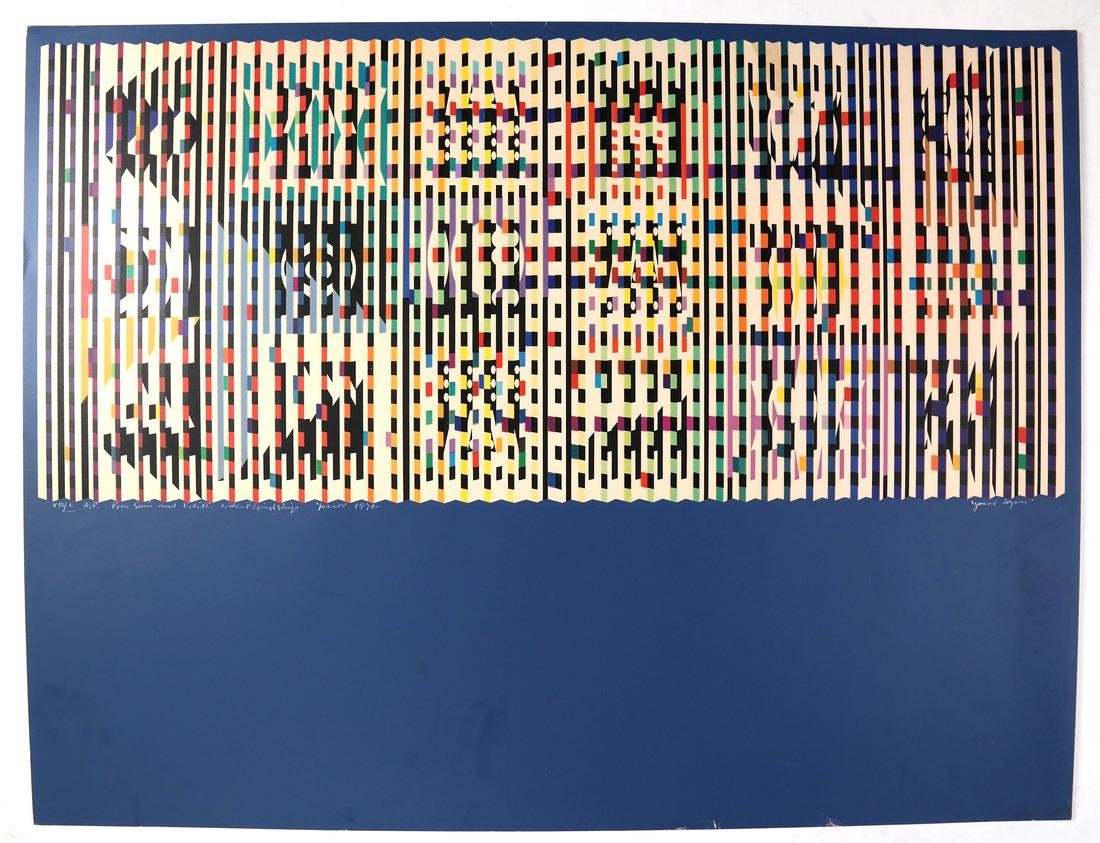 Yaacov Agam, Artist's Proof Serigraph