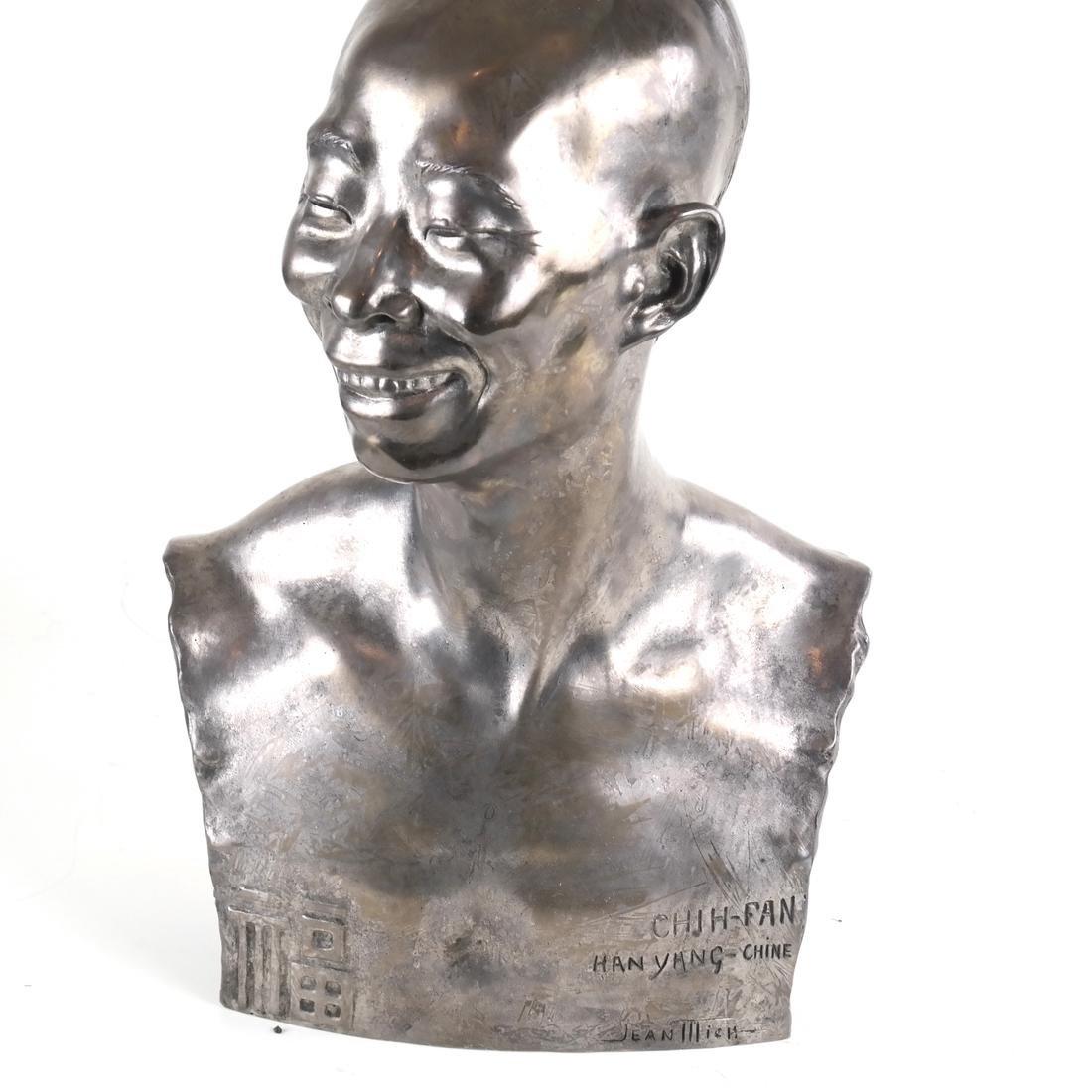 Chih-Fan Bronze Sculpture by Jean Mich - 3
