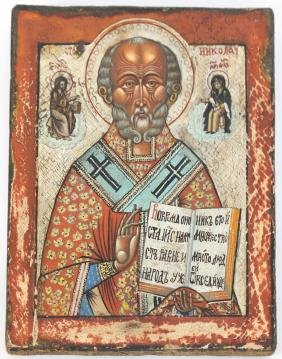 Russian or Greek Icon