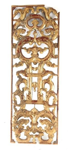 Chinese Carved Gilt Wood Fragment