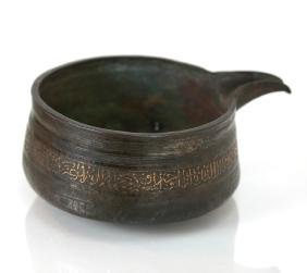 Early Signed Persian Water Vessel