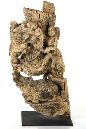 Indonesian Carved Fragment