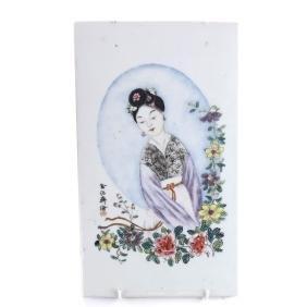 Chinese Porcelain Enamel Plaque