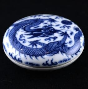 Chinese Porcelain Blue and White Paste Box