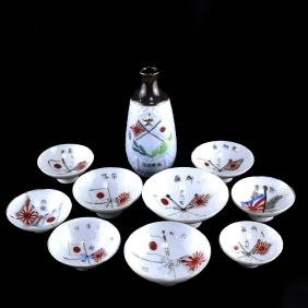 Ten Japanese Porcelain Vessels