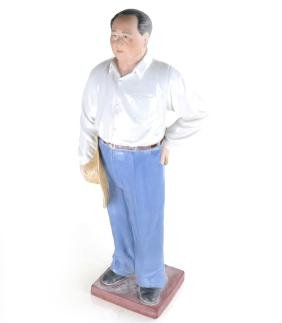 Chinese Porcelain Mao Cultural Revolution Figure