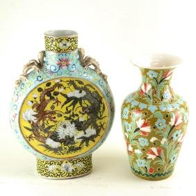 Two Chinese Porcelain Articles