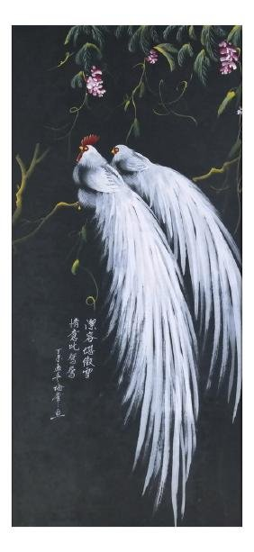 Chinese Watercolor Rooster Painting