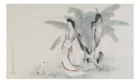 Chinese Watercolor on Panel