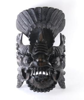 Ornate Carved Mask