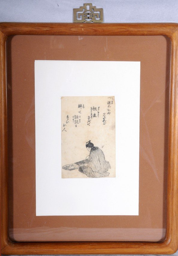 420: Japanese Drawing of a Man holding an Abacus.  Cali