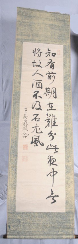 421: Antique Oriental Scroll on Parchment.  Caligraphy