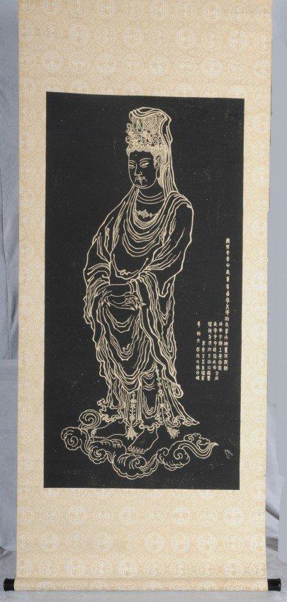 422: Antique Oriental Paper Scroll.  Black & White Figu
