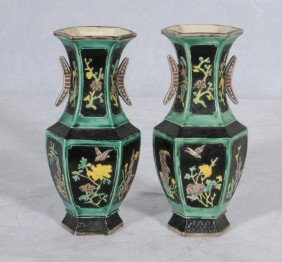 PR. OF CHINESE PORCELAIN HEXAGONAL SHAPED URNS. TWO