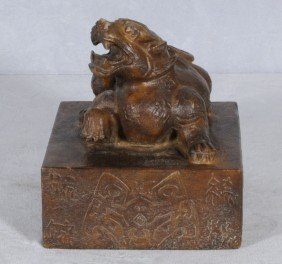 CHINESE CARVED JADE CHOP/STAMP. W/ A FOO DOG ON TH