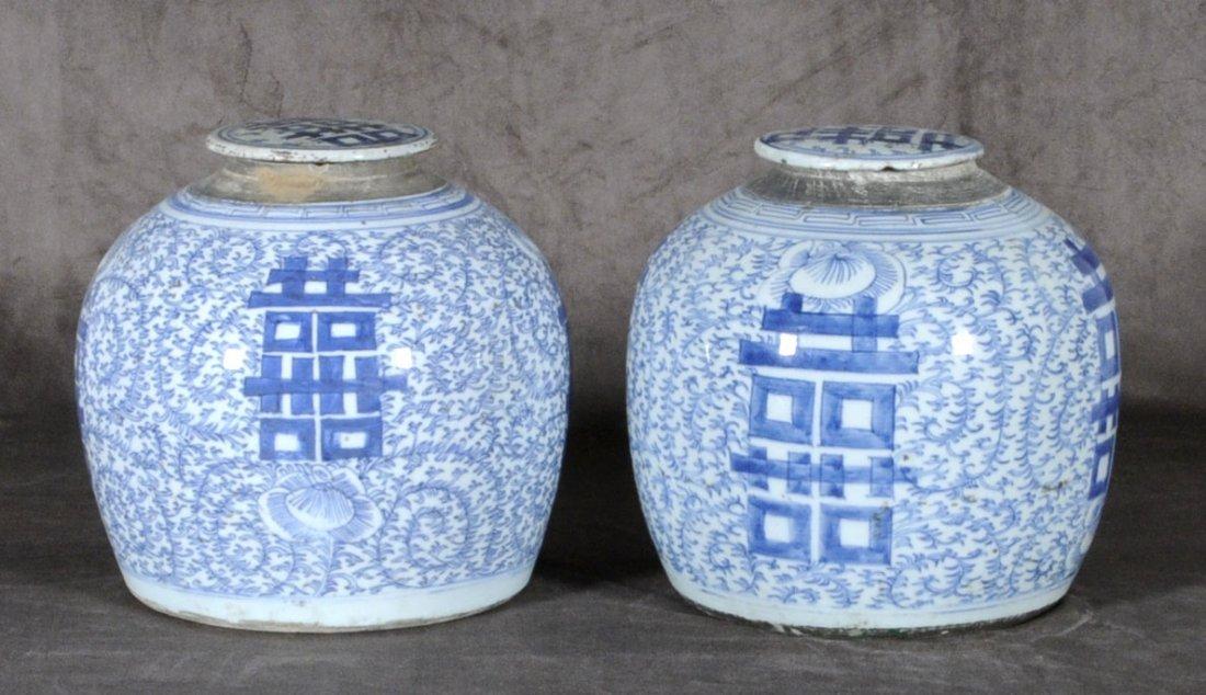 9: PR. ANTIQUE CHINESE PORCELAIN GINGER JARS. BLUE & WH